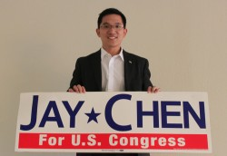 Jay Chen (D) Candidate for Congress 39th District, CA (Photo: Chris Prevatt)