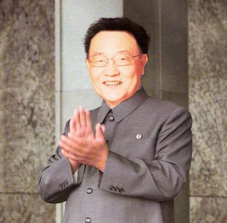 kimjongchoi